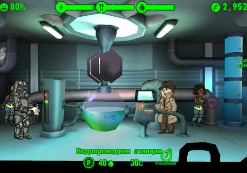 Ищем таинственного незнакомца в fallout shelter